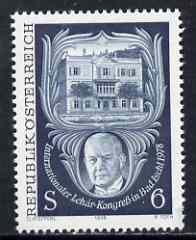 Austria 1978 Int Lehar Congress unmounted mint, SG 1811, Mi 1578*