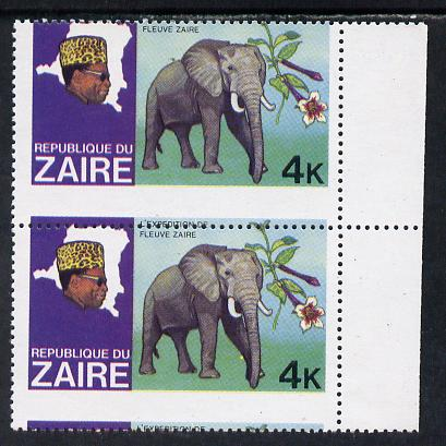 Zaire 1979 River Expedition 4k Elephant vert pair with horiz perfs misplaced into the design unmounted mint (as SG 954) one stamp creased so priced accordingly
