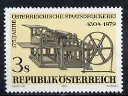 Austria 1979 State Printing Works unmounted mint, SG 1850, Mi 1620