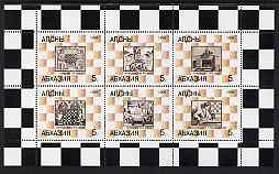 Abkhazia 1998 Chess Through the Ages perf sheetlet containing set of 6 values complete unmounted mint
