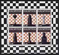 Kalmikia Republic 1998 Chess Pieces perf sheetlet containing set of 6 values complete unmounted mint