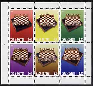 Sakha (Yakutia) Republic 1998 Chess Sets perf sheetlet containing set of 6 values complete unmounted mint