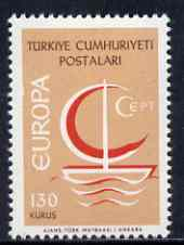 Turkey 1966 Europa 130k perf colour trial in orange, red & black, unmounted mint, as SG 2162