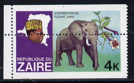 Zaire 1979 River Expedition 4k Elephant with horiz perfs dropped 12mm (divided along margins so stamp is halved) unmounted mint (as SG 954)