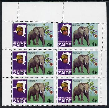 Zaire 1979 River Expedition 4k Elephant block of 6 with perfs misplaced and 'stepped'  (light vert crease) unmounted mint (as SG 954)