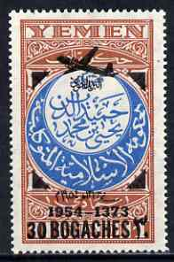 Yemen - Kingdom 1954 Surcharged 30b on 1 Imadi  (blue & red-brown) with airplane opt additionally opt