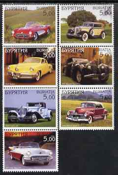 Buriatia Republic 2000 Classic Cars perf set of 7 values complete unmounted mint