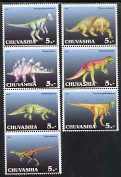 Chuvashia Republic 2001 Dinosaurs perf set of 7 unmounted mint