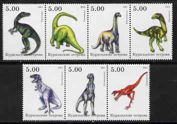 Kuril Islands 2001 Dinosaurs perf set of 7 values complete unmounted mint