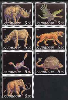 Kalmikia Republic 2000 Dinosaurs perf set of 7 values complete unmounted mint
