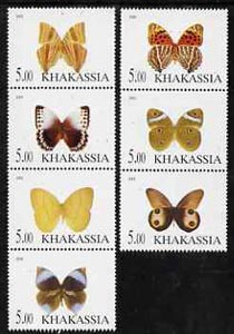 Chakasia 2001 Butterflies perf set of 7 values complete unmounted mint