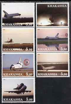 Chakasia 2000 Space Shuttle perf set of 7 values complete unmounted mint