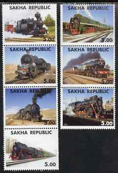Sakha (Yakutia) Republic 2000 Steam Locomotives perf set of 7 values complete unmounted mint
