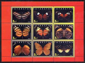 Tatarstan Republic 1998 Butterflies perf sheetlet containing set of 9 values complete unmounted mint