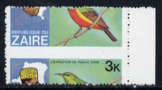 Zaire 1979 River Expedition 3k Sunbird with massive 13mm drop of horiz perfs (divided along perfs showing portions of 2 half stamps) unmounted mint SG 953