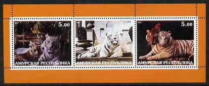 Amurskaja Republic 2001 Tigers #2 perf sheetlet containing set of 3 values complete unmounted mint