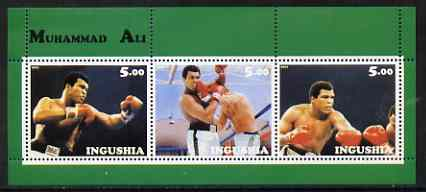 Ingushetia Republic 2001 Muhammad Ali #1 perf sheetlet containing set of 3 values complete unmounted mint