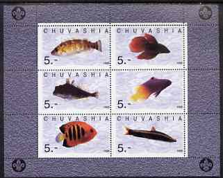 Chuvashia Republic 1998 Fish perf sheetlet (with Scout Logo) containing set of 6 values complete unmounted mint