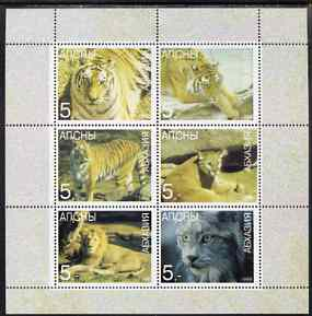 Abkhazia 1998 Big Cats perf sheetlet containing set of 6 values complete unmounted mint