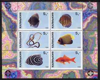 Kalmikia Republic 1998 Fish perf sheetlet (with Scout Logo) containing set of 6 values complete unmounted mint