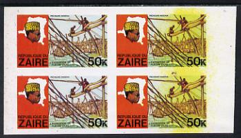 Zaire 1979 River Expedition 50k Fishermen imperf block of 4, r/hand pair with superb yellow wash - caused by 'scumming' (some creasing) unmounted mint (as SG 959)