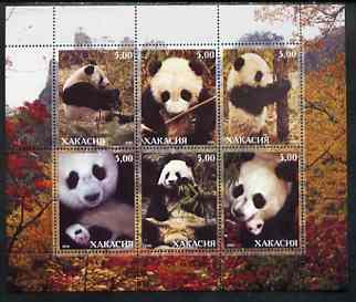 Chakasia 2000 Giant Pandas perf sheetlet containing set of 6 values complete unmounted mint