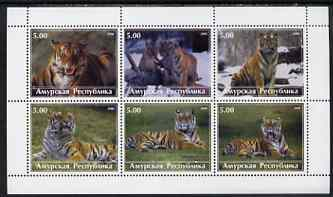 Amurskaja Republic 2000 Tigers perf sheetlet containing set of 6 values complete unmounted mint