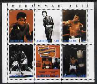 Dagestan Republic 1999 Muhammad Ali perf sheetlet containing set of 6 values complete unmounted mint