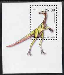 Kuril Islands 2001 Ornithomimosaur perf souvenir sheetlet containing 1 value unmounted mint