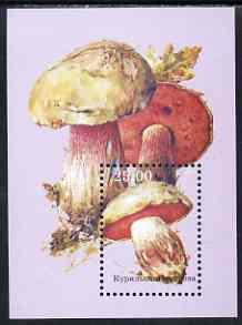 Kuril Islands 2001 Fungi perf souvenir sheetlet containing 1 value unmounted mint