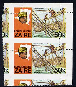 Zaire 1979 River Expedition 50k Fishermen vert pair with misplaced perforations unmounted mint (SG 959)