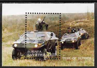 Buriatia Republic 2001 Armoured Cars perf souvenir sheetlet containing 1 value unmounted mint