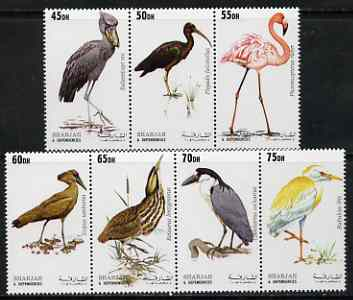 Sharjah 2000 Waders perf set of 7 values complete unmounted mint