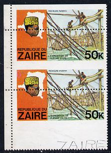 Zaire 1979 River Expedition 50k Fishermen vert pair with horiz perfs dropped 12mm (divided along perfs to show two halves) unmounted mint (SG 959)