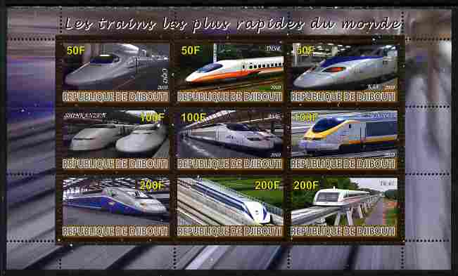 Djibouti 2010 Worlds Fastest Trains perf sheetlet containing 9 values unmounted mint