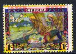 Liberia 1949 Settlers Approaching Village 1c unmounted mint with yellow shifted 3mm & red shifted 2mm, a delightful mess, as SG 702
