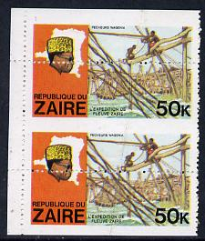 Zaire 1979 River Expedition 50k Fishermen vert pair with horiz perfs dropped 12mm (divided along margin so stamps are halved) unmounted mint (SG 959). NOTE - this item has been selected for a special offer with the price significantly reduced