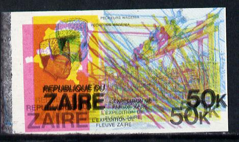Zaire 1979 River Expedition 50k Fishermen imperf proof single showing spectacular misplaced red and yellow with Country & value appearing 4 times unmounted mint (as SG 959)