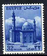 Egypt 1953 Mosque 32m blue unmounted mint, SG 424*