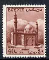 Egypt 1953 Mosque 40m red-brown unmounted mint, SG 427*