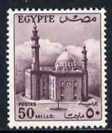 Egypt 1953 Mosque 50m dull purple unmounted mint, SG 428*