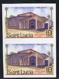 St Lucia 1986 St Ann Church 10c (Christmas) imperf pair unmounted mint, as SG 919