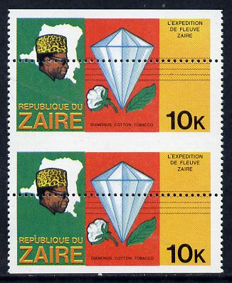 Zaire 1979 River Expedition 10k (Diamond, Cotton Ball & Tobacco Leaf) vert pair with horiz perfs misplaced by a massive 12mm, divided along margins so stamps are halved, ...