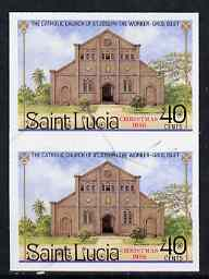 St Lucia 1986 St Joseph Church 40c (Christmas) imperf pair unmounted mint (ex archive sheet thus some pen marks), as SG 920