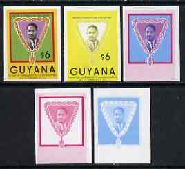 Guyana 1986 Pres Burnham Commem $6 set of 5 imperf progressive proofs comprising 2 individual colours, two 2-colour composites plus all 4 colours unmounted mint