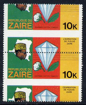 Zaire 1979 River Expedition 10k (Diamond, Cotton Ball & Tobacco Leaf) vert pair with horiz perfs misplaced by a massive 12mm, divided along perfs to show two halves, unmo...