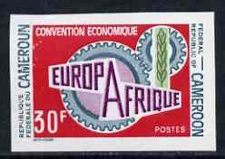 Cameroun 1970 Europafrique Economic Community imperf from limited printing, as SG 583