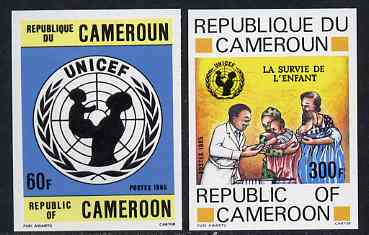Cameroun 1985 Child Survival Programme set of 2 imperf from limited printing, as SG 1042-43