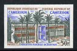 Cameroun 1971 Federal University imperf from limited printing, as SG 589