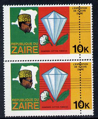 Zaire 1979 River Expedition 10k (Diamond, Cotton Ball & Tobacco Leaf) pair with double perfs (extra row of vert perfs 7mm away, extra horiz perfs are virtually coincidental) unmounted mint (as SG 955)